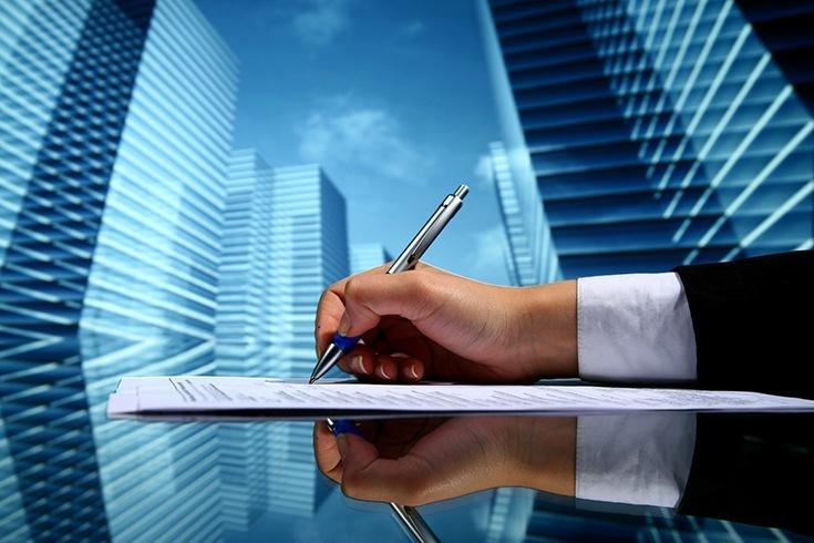 Signature main